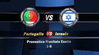 Portogallo - Israele 11/10/13 Qualificazione Mondiali BRASILE 2014
