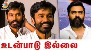 I Replaced Simbu in Vada Chennai : Dhanush Speech   Press Meet, STR