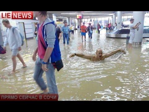 Эпический потоп в