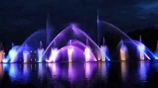 Фонтан РОШЕН в Виннице 2015/Fountain Roshen in Vinnytsya 2015(Видео Фонтан РОШЕН в Виннице - неописуемо красивый, единственный в Украине и самый большой в Европе плавающ..., 2015-10-02T19:41:41.000Z)