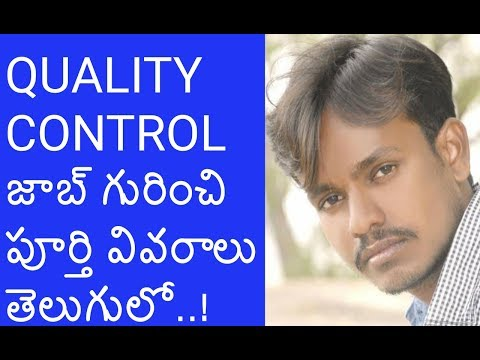 How to know about Quality Control job in Pharma industry || Pharma Guide ||