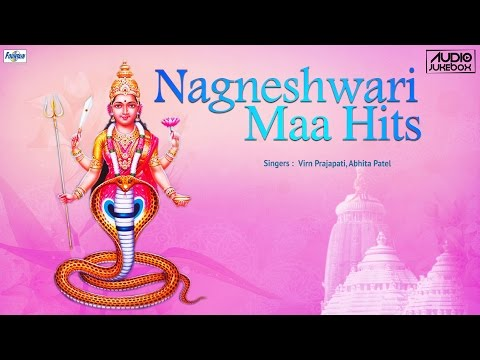 Superhit Nagneshwari Maa Songs Nonstop 2016 | Gujarati Bhajan & Bhakti Songs | Rathod Kulni Devi
