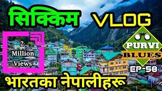 Sikkim Vlog | SMIT Majhitar | Sikkim Manipal University Visit | नेपालबाट सिक्किम भ्रमण 2019
