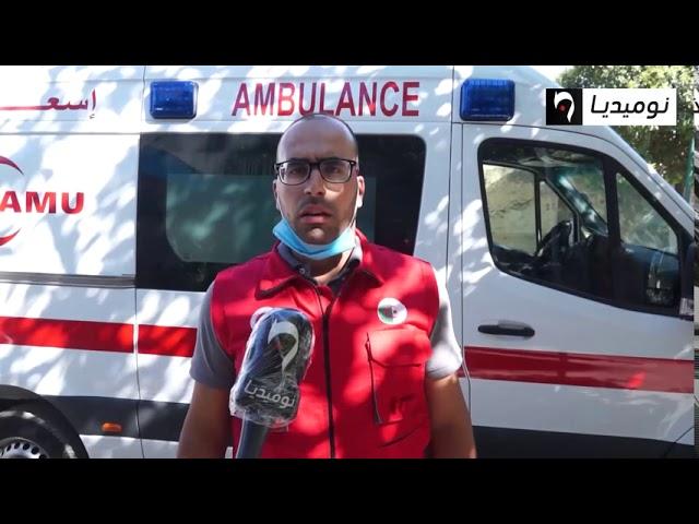 أم البواقي: لجنة الهلال الأحمر الجزائري بأولاد حملة تستفيد من سيارة إسعاف مجهزة