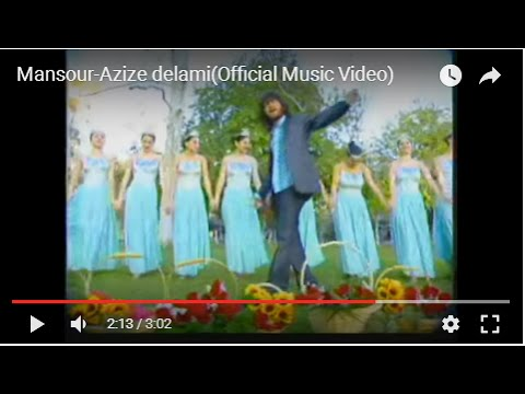 Mansour-Azize delami(Official Music Video)