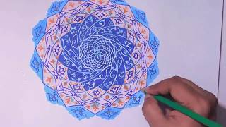 How to draw Iranian Geometric Design by Sharif Arts