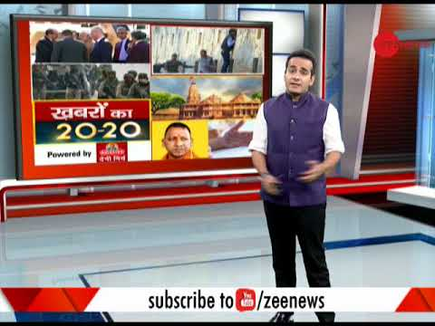 News 20-20: Rahul Gandhi's election tour begins with prayer offering at temple in Karnataka