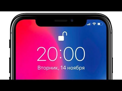 Иммерсивная распаковка iPhone X - 14 ноября в 20:00 по МСК