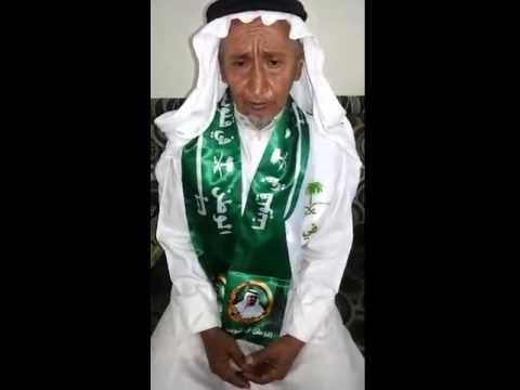 السلام الوطني السعودي القديم Youtube