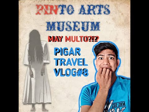 PINTO ARTS MUSEUM GHOST CAUGHT ON CAM