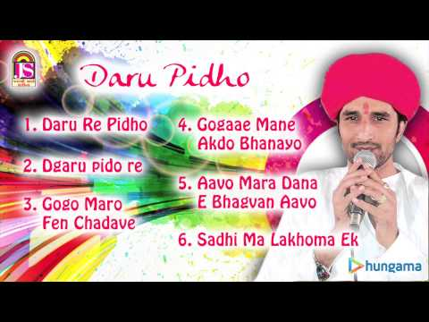 Daru Pidho | Gujarati Jukebox