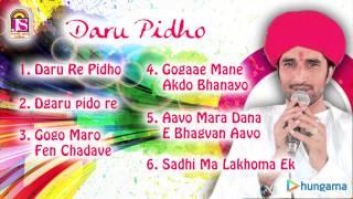 Daru Pidho | Gujarati Jukebox