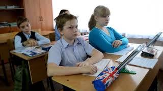 Урок русского языка в 5-а классе