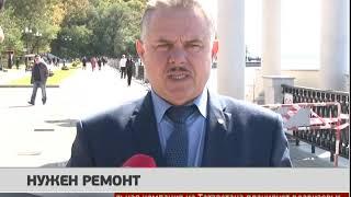Нужен ремонт. Новости 20/09/2019. GuberniaTV