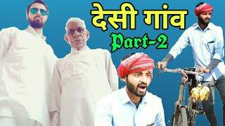 Desi Gaon 2 | Guru New Video | Desi panchayat | 5seconds | Morna Entertainment