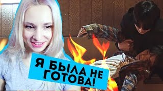 ЗАЧЕМ BTS EUPHORIA THEME OF LOVE YOURSELF 起 WONDER REACTION РЕАКЦИЯ ARI RANG
