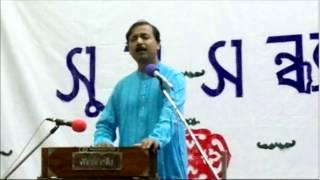 Download Hindi Video Songs - Amar pujar phool Kishore Bengali hit by Tapan Bandyopadhyay