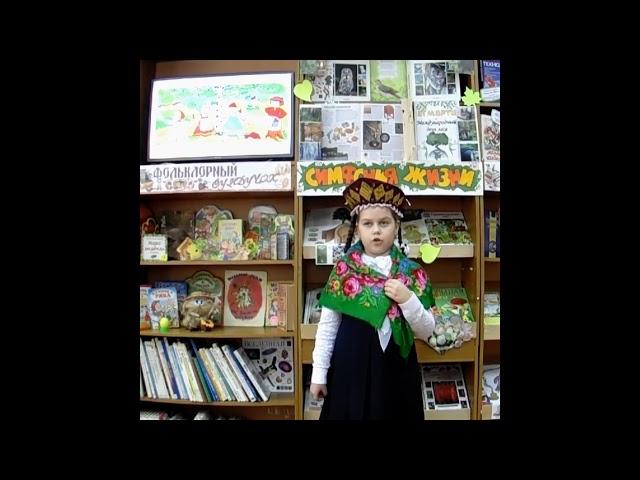 Изображение предпросмотра прочтения – МарияНекрасова читает произведение «Сказка Репка» (Русский фольклор )