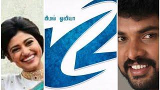 K2 Actor siva karthikeyan launched title logo for kalavani 2 Vimal Oviya
