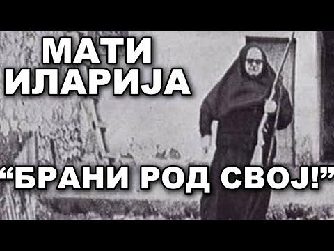 Mati Ilarija: Monahinja sa puškom ! - Duhovnici 2019 Мати Иларија - Manastir Mušutište
