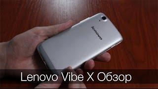 Lenovo Vibe X Обзор