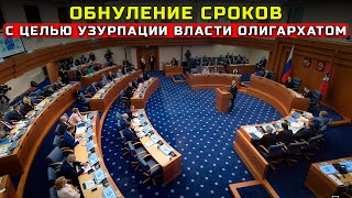 Происходит конституционный переворот! Выступление Жуковского в мосгордуме!