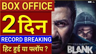 Blank Box Office Collection Day 2, Blank Movie 2nd Day Box Office Collection, Sunny Deol, Karan,