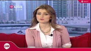 أخبار صحية بالعربي - القضاءُ على 9 كيلو في شهر واحد