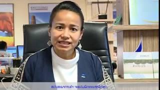 Rencontre avec la Vice-présidente de la Chambre de commerce et d'industrie du Laos