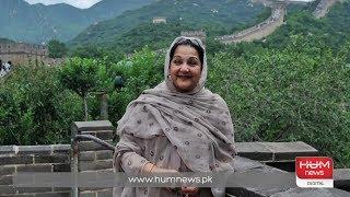 PMLN leaders converge on Jati Umra