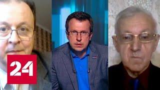 Эксперты об обострении ситуации в Сирии - Россия 24