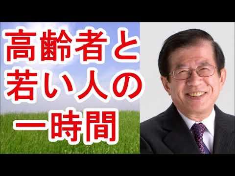 【武田邦彦】高齢者と若い人の一時間【武田教授 youtube】
