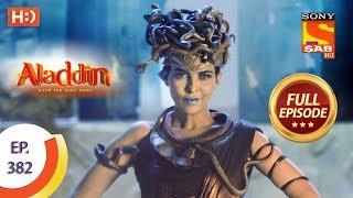Aladdin  Ep 382  Full Episode  31st January 2020