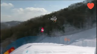 2018Olympic Snowboard Gold 1st Amazing class Red Gerard