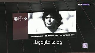 وداعا مارادونا ...