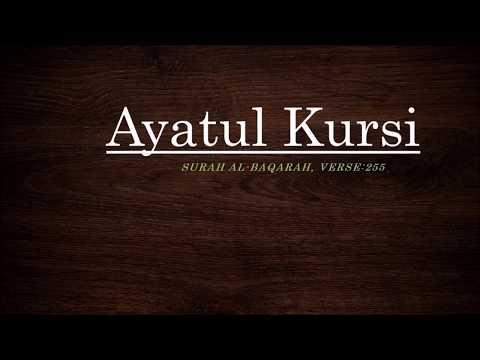 ayatul-kursi-recitation-with-translation