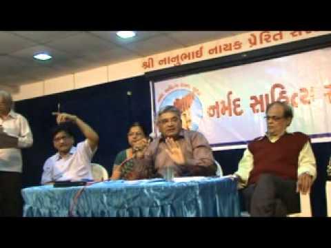 'Kudarati Hajat Ane Manas' VartaPathan - Dt.  25-1-14