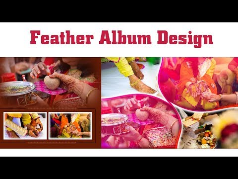 How to make Feather Wedding Album  Design in Photoshop Hindi Tutorial  by Multiatlent Video thumbnail