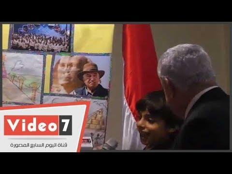 اليوم السابع :طفل من علماء المستقبل يتسبب فى موقف محرج أمام زاهى حواس