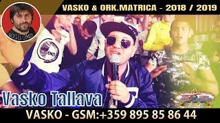 VASKO & ORK.MATRICA - 2018 / 2019 - Vasko Tallava - ( BOSHKOMIX )