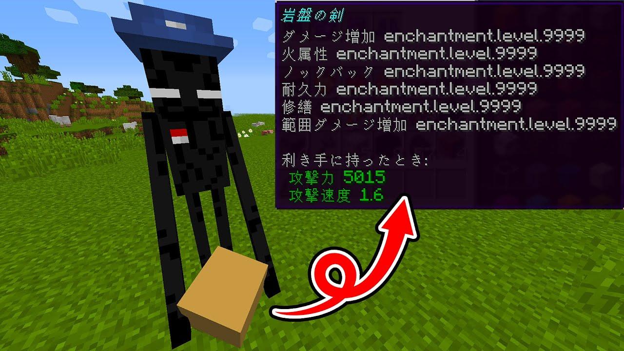 🍁【マイクラ】エンダーマンが最強の装備を届けてくれるエンダーイーツ!【ゆっくり実況/マインクラフト/Minecraft】