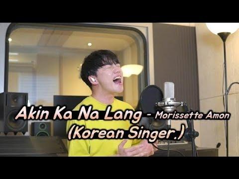 A Korean Boy Singing Akin Ka Na Lang (Morissette Amon) So Beautifully