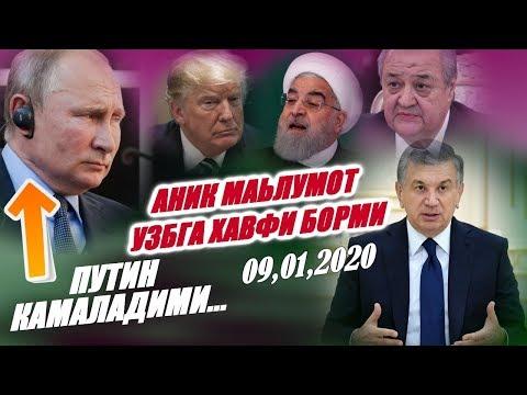 Shavkat Mirziyoyev,Vladimr Putin,Tramp,Eron Prezidentlari Bugungi Muxim Xabarlar ....