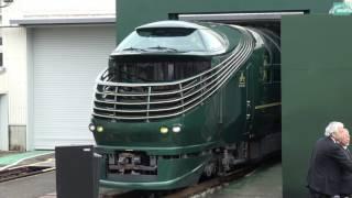 [4K] 豪華寝台列車「TWILIGHT EXPRESS 瑞風(MIZUKAZE)」初お披露目 - トラベル Watch 瑞風 検索動画 30