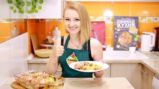 Ужин или обед на скорую руку Тефтели с овощами в духовке