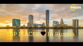 top places to visit in russia russia travel