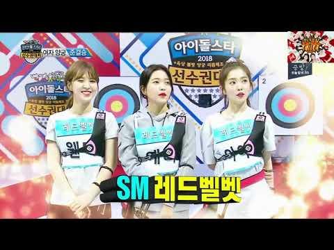 Red Velvet ISAC - cinemapichollu