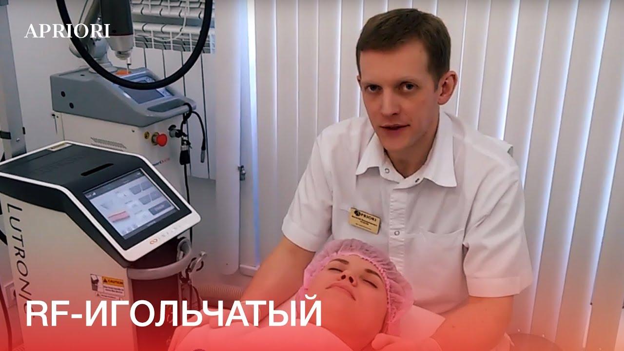 Аппарат лазерный медицинский косметологический модель