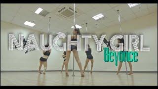 Nht Anh s Pole Naughty Girl Beyonce