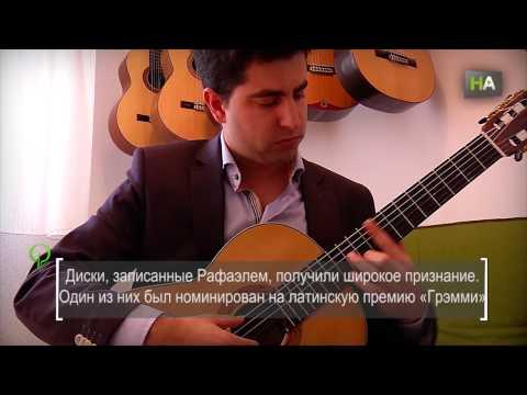 НА Рафаэль Агирре – самый премированный испанский гитарист